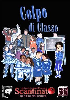 2001-colpo-di-classe