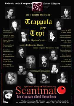 2004-trappola