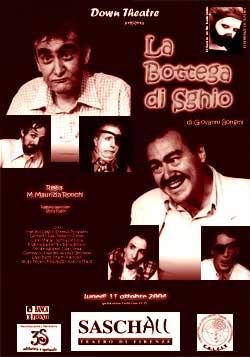 2004bottega