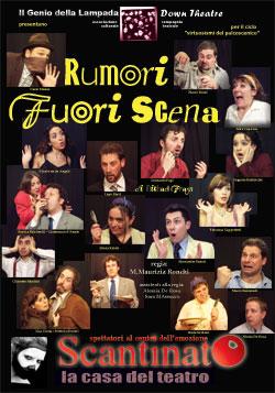 2006-manifesto-rumori-250px