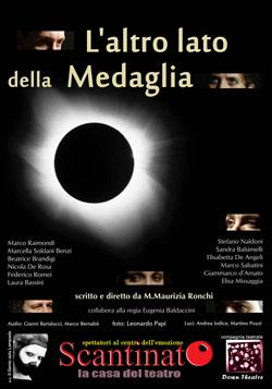 2012-altro-lato-medagl