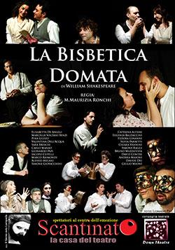 2014-manifesto-Bisbetica
